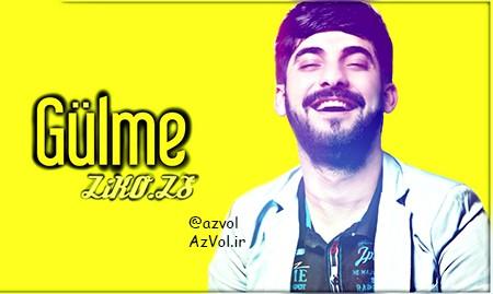 دانلود آهنگ رپ آذربایجانی جدید Faruk Aslan ft ZikoZS به نام Gulme